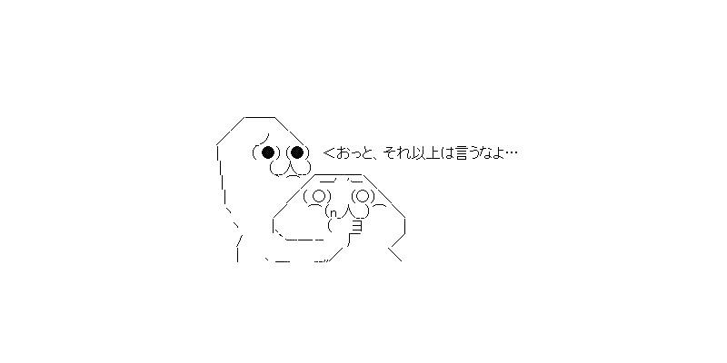 今週もキレッキレの細江純子さん(46)